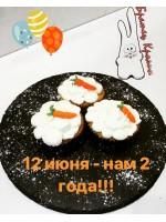 12 июня ресторану Братец Кролик исполняется два года!